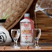 懷莊系列醬香型白酒人民公社面向全國招商