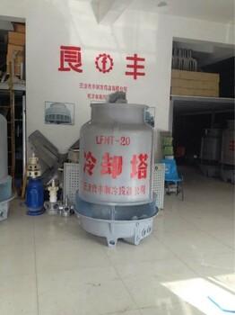 冷卻塔價格,天津冷卻塔生產廠家價格,型號