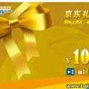 北京回收世通卡