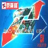 回收北京福卡