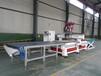 北京奎刻供应雕刻机单头型材台面吸附台面木工开料机雕刻机