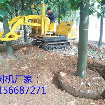 挖树机厂家三普牌3WSL-1.6型履带式挖树机移树机带土球挖树机厂家