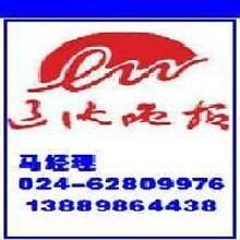 遼沈晚報廣告部登報圖片