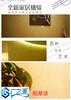 北京艺术稻草泥墙面稻草漆稻草泥漆室内灰泥石漆肌理漆涂料外墙涂料艺术漆