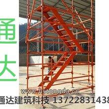a供应施优游注册平台安全爬梯aZ型安全爬梯a安全爬梯a高墩安全爬梯图片
