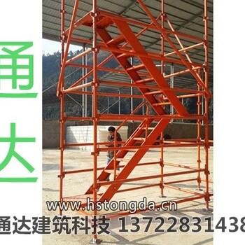 a供应施工安全爬梯aZ型安全爬梯a安全爬梯a高墩安全爬梯