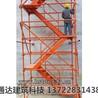 建筑专用爬梯