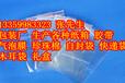 哈爾濱木耳塑料袋批發哈爾濱木耳袋子生產哈爾濱木耳袋子電話多少