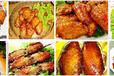 臭豆腐培訓燒麥培訓隆江豬手飯培訓小吃培訓