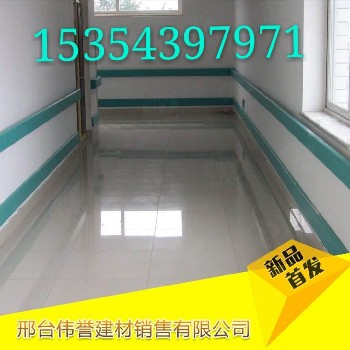 伟誉厂家专业生产防撞扶手、走廊扶手价格优惠品种齐全