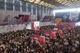 2020上海國際時尚家居用品展