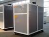 供應中科能小型地源熱泵