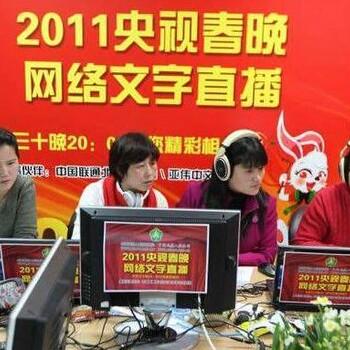 南京现场速记从业速记15年网络直播采访记录靠谱