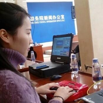 芜湖速记本地专业速记20人团队随时上会速记放心