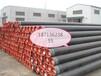 环氧树脂防腐钢管系列