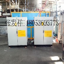 山東東營蒸汽發生器電蒸汽發生器電磁蒸汽發生器圖片