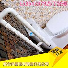 无障碍扶手,一字型扶手,残疾人扶手,老年人扶手,浴室防滑扶手伟誉建材厂家直销图片