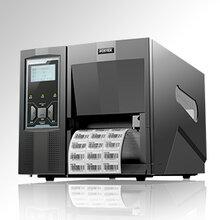 郑州金水POSTEK博思得TX6工业级打印机电子面单热敏不干胶促销质优低价
