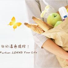 浙江(杭州-宁波)酒店餐饮业供应链博览会暨优质食材展
