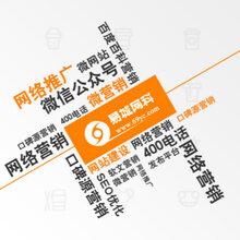 武汉网站优化、网站关键词优化、网站排名优化效果好