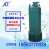 防爆潜水电泵排污排沙排水泵强排污低耗能安全保障