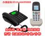 无锡,江阴,宜兴,无线座机包月电话,移动固话办理咨询