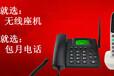 辦理電信,聯通包月電話咨詢