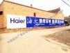 广元墙体广告广元墙体写字广告广元墙体印字广告广元墙体刷字广告