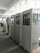山西省環境保護局要求企業安裝在線監測設備