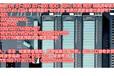 求购模块求购西门子PLC高价回收西门子模块