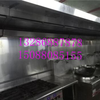 广州油烟机清洗公司咨询_油烟机清洗公司联系电话