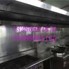 广州专业油烟机清洗