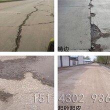 吉林水泥地面修补砂浆长春聚合物砂浆厂家大庆环氧树脂砂浆防腐砂浆图片