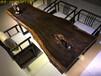 實木大板支架黑檀紅木原木大板桌子配件腳架配套柜子腳抽屜柜子架