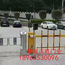 聊城车牌识别安装---聊城市庆胜门业有限公司图片