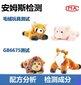 玩具出口EN71检测报告、电动玩具欧盟CE认证、出口cpsia检测报告图片