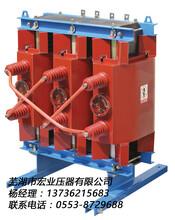 專業生產SC10-125/10-0.4全銅干式所用變壓器圖片