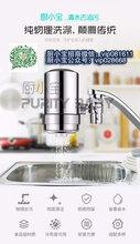 水喜宝与厨小宝的关系,四川水喜宝科技图片