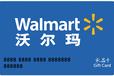 北京幾折回收美通卡哪里回收美通超市卡大量回收