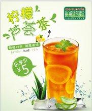 河南商丘奶茶設備技術原料哪里買包教技術圖片