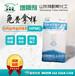 羟丙基甲基纤维素国产知名品牌-山东特耐斯化工