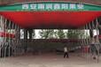 山東廠家直銷大型伸縮帳篷活動遮陽蓬戶外擺攤蓬移動推拉雨棚