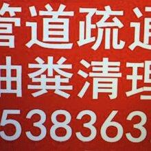 杭州上城清理化粪池高压清洗管道淤泥专业清理污水池