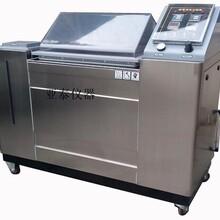 YWX-016型鹽霧腐蝕試驗箱圖片