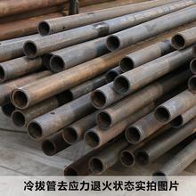 厂优游平台注册官方主管网站发卖焊接钢管图片