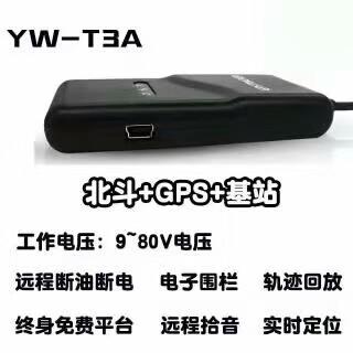 郑州GPS定位器厂家,河南GPS定位器厂家