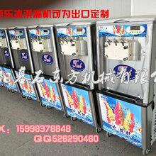 不锈钢冰激凌机小型冰淇淋机肯德基甜筒冰淇淋设备