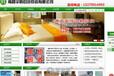 江西高價收購二手酒店賓館、餐飲火鍋店、空調等制冷設備