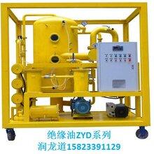 重庆润龙道变压器油滤油机图片