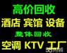 金華KTV音響回收金華酒吧音響設備回收金華功放回收